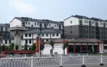 泗水古城 2室2厅1卫 94㎡