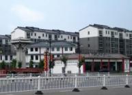 泗水新城花园