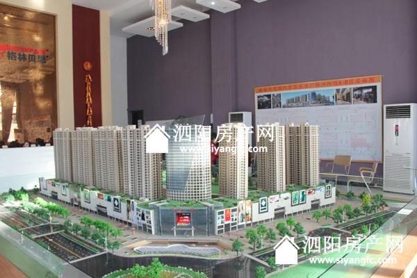 泗阳保值性和增值性较高的楼盘之一 华希广场