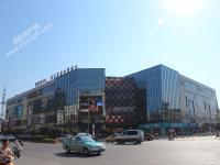 海欣・哥伦布商业广场