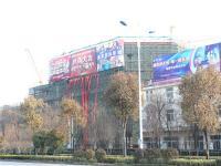 城东・奥莱国际商业广场