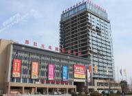 苏北义乌国际商贸城