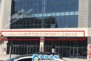 泗阳银河时代广场黑心开发商违规交房 投诉无门 跪求政府为人民做主