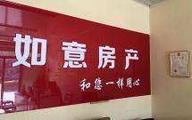 急售黄金地段中华广场 2室1厅1卫 精装修拎包入住