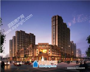 泗阳世纪广场:买房有优惠 全新房源 享繁华商圈