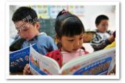 宿迁2017年小学初中施教区划定 施教范围公布