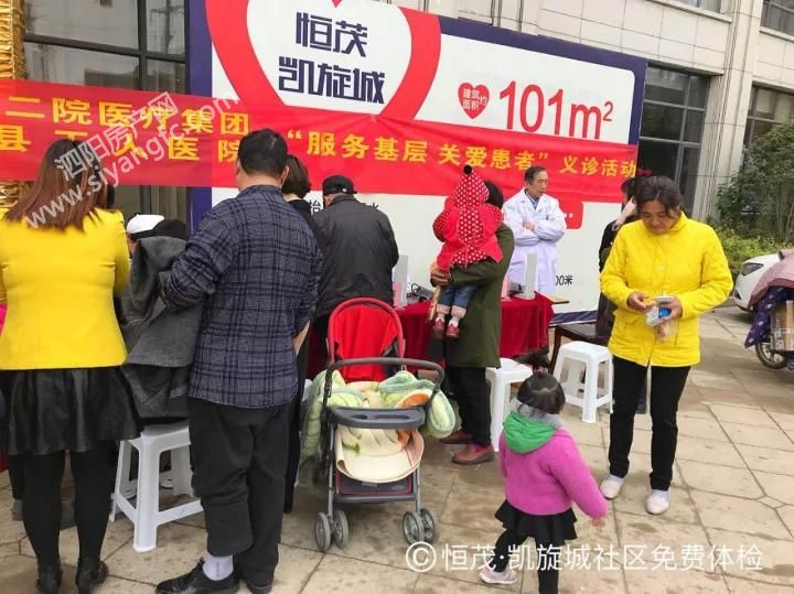 泗阳恒茂・凯旋城:101-116平米安心三房火爆销售中