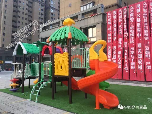 学府众兴壹品:中央楼王 全城认筹 日进百金
