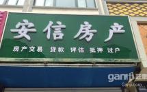 众小泗中,滨河花园 2室1厅1卫 81㎡ 42万送16平车库