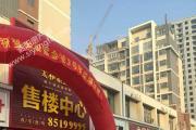 泗阳太和紫金城:3号楼荣耀加推 美好共同期待