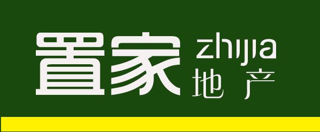 泗阳置家房地产经纪有限公司