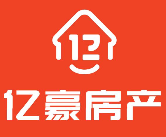 泗阳县亿豪房地产经纪有限公司