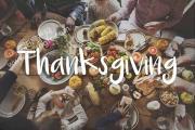 石榴江南府 :感恩盛宴雕刻温馨 一份定制的感恩节欢乐