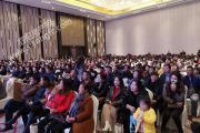 海峰·运河首府:二期新品发布会暨业主 合作方答谢会圆满成功