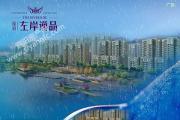 泗阳左岸逸品:西北风已经成为了一种怀旧的情怀