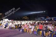 宇业幸福里:宇业幸福里携手举办的泗阳流行音乐节圆满结束