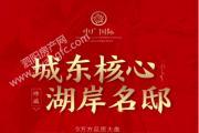 泗阳中广国际:多层洋房--蕴藏于时光中的美