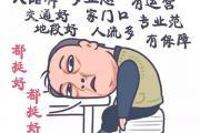 """金鼎城:商铺买的好 生活才能""""都挺好"""""""
