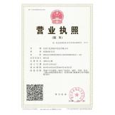 江苏大发房地产经纪有限公司