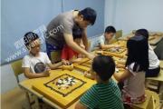 海峰·运河首府:暑期围棋夏令营免费招募啦!