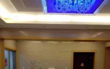 泗水新城 3室2厅2卫 138㎡