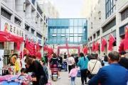 泗阳金鼎城:商铺日益火爆  投资正当时